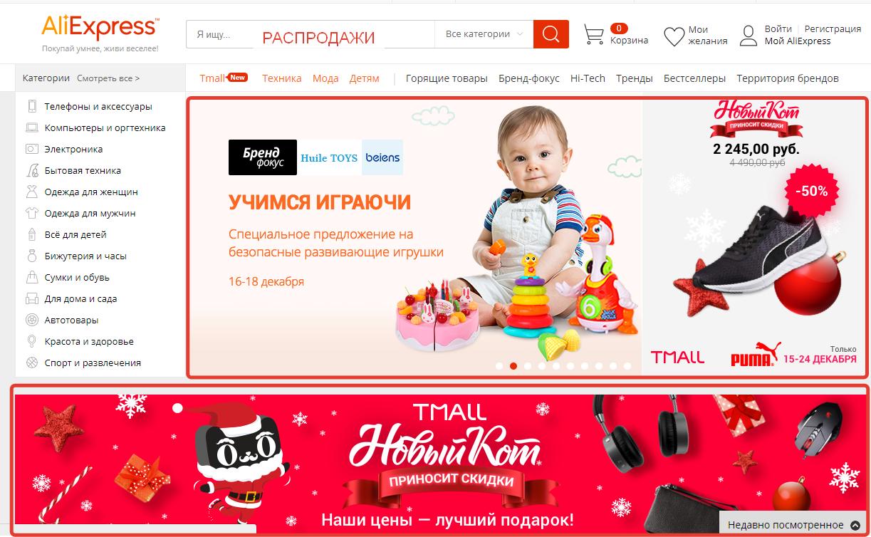 9b8996fcc Каталог распродаж Алиэкспресс Украина в гривнах и с бесплатной доставкой