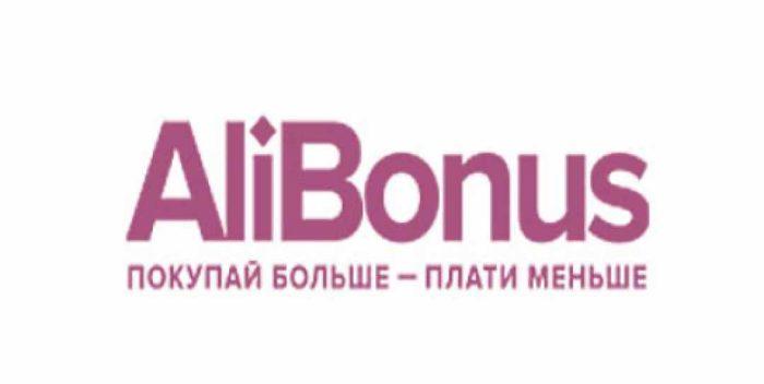 Как получить кэшбэк с алибонус