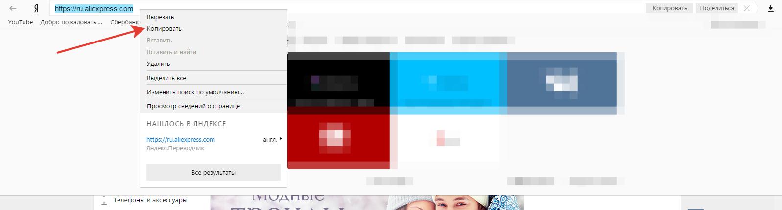 как найти url адрес картинки