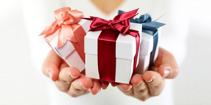 Алиэкспресс подарок мужу