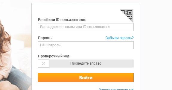 Новый аккаунт Алиэкспресс