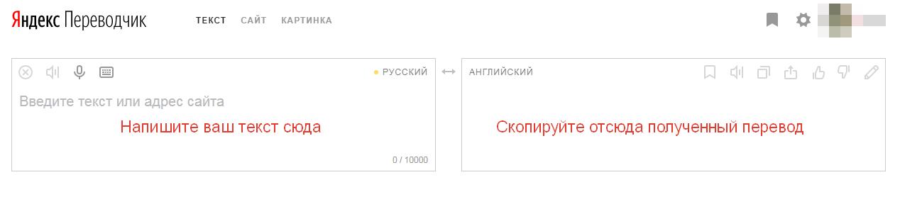 Перевод текста с картинок на русский, картинки рисовать картинка