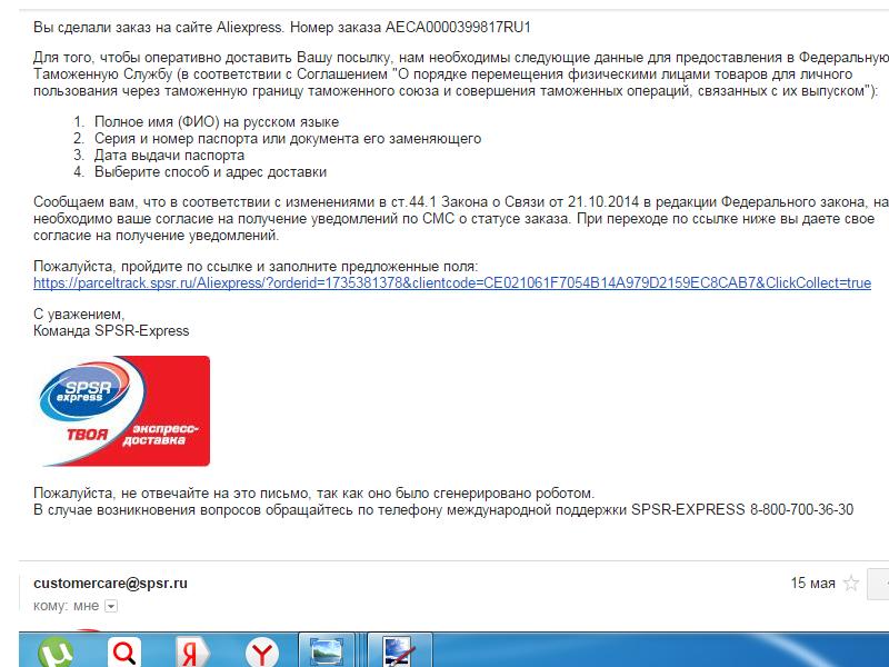 Никитинская 16 а написать заявление в управляющую компанию о акт залития